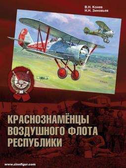 Konec, Vladimir/Sinowjew, Nikolai: Republik des roten Banners