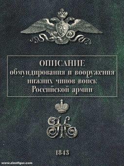 Klochov, Dmitry A.: Beschreibung der Uniformen und Waffen der unteren Ränge der russischen Armee 1843