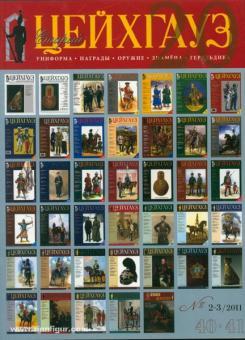 Old Zeughaus. Militaria Magazine. Russian, Soviet, International uniforms & insignia. Heft 40-41 (2-3/2011)