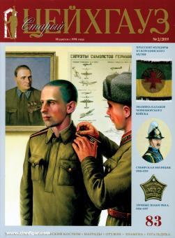 Old Zeughaus. Militaria Magazine. Russian, Soviet, International Uniforms & Insignia. Heft 83 (Nr. 2/2019)
