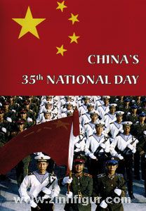 China's 35th National Day