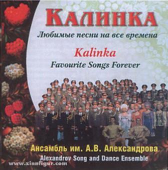 Kalinka. Favourite Songs Forever
