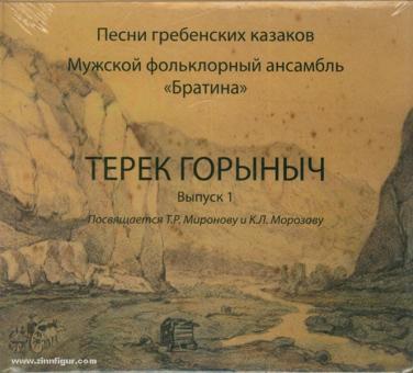 Terek Gorynytsch
