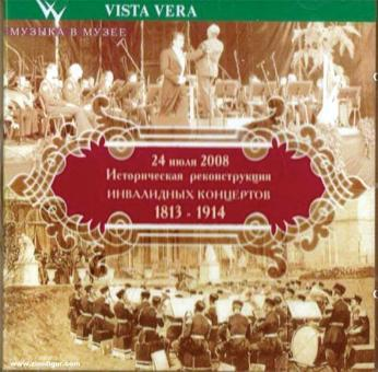 Historical reconstruction of the concerts for disabled 1813-1914