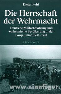 Pohl, D.: Die Herrschaft der Wehrmacht
