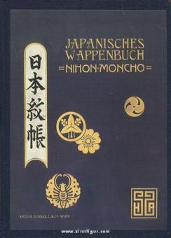 """Ströhl, H. G.: Japanisches Wappenbuch """"Nihon moncho"""". Ein Handbuch für Kunstgewerbetreibende und Sammler"""