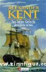 Kent, A.: Das letzte Gefecht