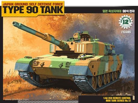 JGSDF Type 90 Panzer mit Elektromotor