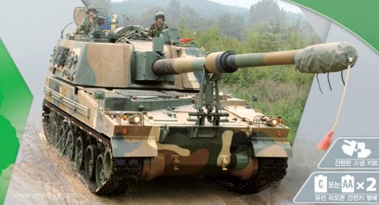 ROK Army K9 Thunder Haubitze
