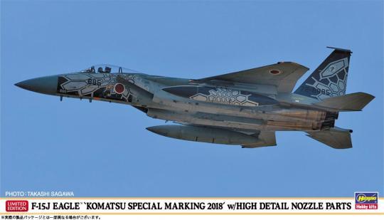 "F-15J Eagle ""Komatsu Special Marking 2018"""
