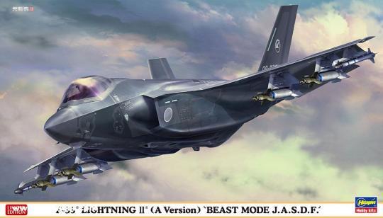 "F-35A Lightning II ""Beast Mode JASDF"""