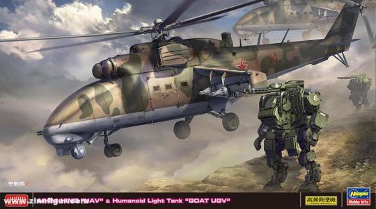"""Mi-24 Hind UAV """"Humanoid Light Tank Goat UGV"""""""