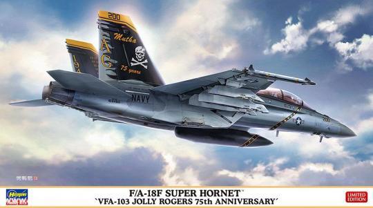 """F/A-18F Super Hornet """"VFA-103 Jolly Rogers 75. Jubiläum"""""""