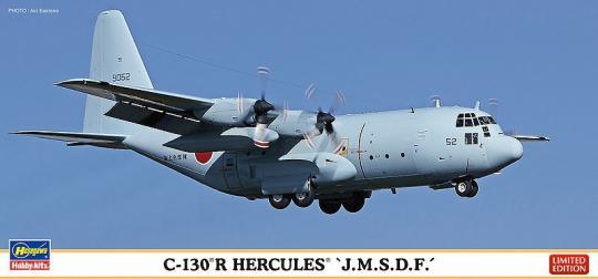"""C-130R Hercules """"JMSDF"""""""