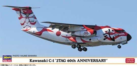 """Kawasaki C-1 """"2TAG 60. Jubiläum"""""""