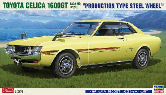 Toyota Celica 1600GT - Limited Edition
