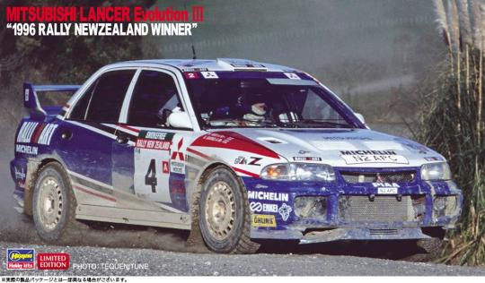 """Mitsubishi Lancer Evo III """"1996 Rally New Zealand"""""""