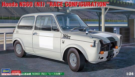 Honda N360 NI Rally Version