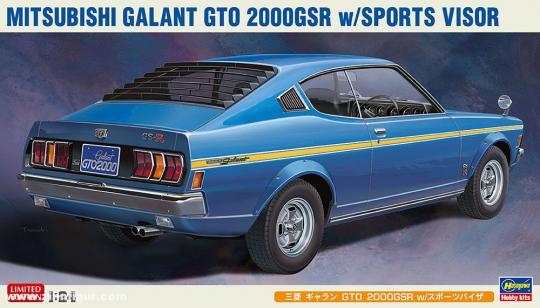 Mitsubishi Galant GTO 2000 GSR mit Sportschürze