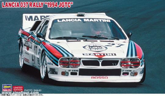 "Lancia 037 Rally ""1994 JGTC"""