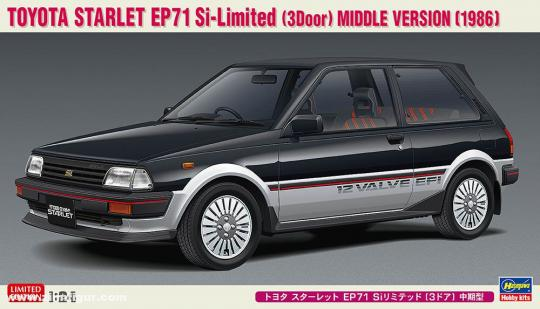 Toyota Starlet EP71 Si Limited 3-Door