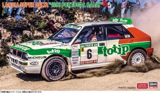 """Lancia Super Delta """"1993 Portugal Rally"""""""