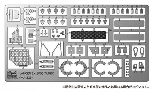 Mitsubishi Lancer EX Turbo Rally Photo-Etched Parts
