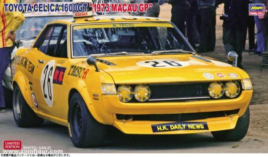 "Toyota Celica 1600GT ""Macau GP"""