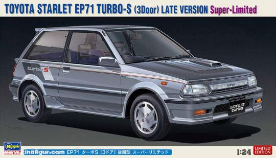 Toyota Starlet EP71 Turbo S (3-Türer) Spätes Modell Super Limited