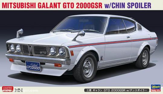 Mitsubishi Galant GTO 2000GSR mit Chin Spoiler