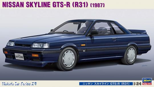 Nissan Skyline GTS-R R31