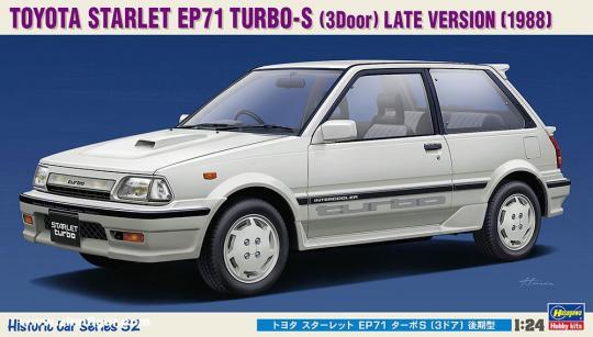 Toyota Starlet EP 71 Turbo S (3-Türer)