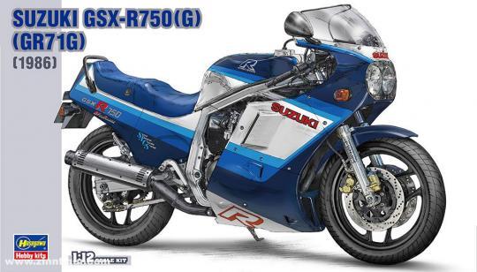 Suzuki GSX-R750(G) (GR71G)