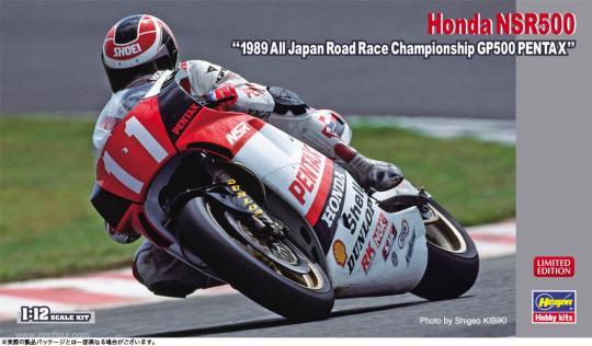 "Honda NSR500 ""1989 All Japan Road Race Championship GP500 PENTAX"""