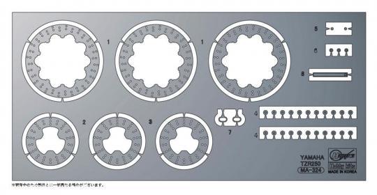 TRZ250 1KT Etched Parts