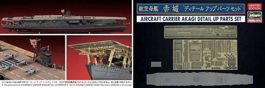 IJN Akagi Detail Set