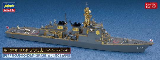 JDS Kirishima DDG-174