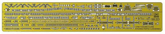 IJN Yugumo Detail Set C