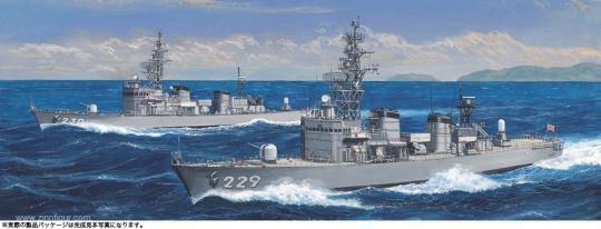 Destroyers JMSDF Abukuma & Jintsu