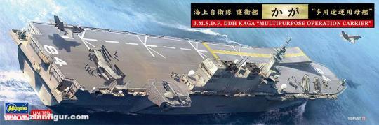 JS Kaga Multi-Purpose Operation Destroyer