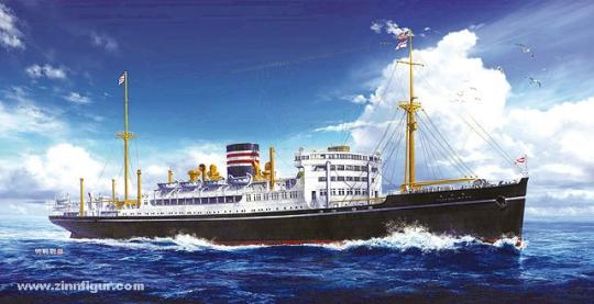 Passagierschiff Hikawa Maru