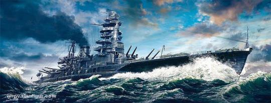 "Schlachtschiff Nagato ""Battle of Leyte Gulf"""