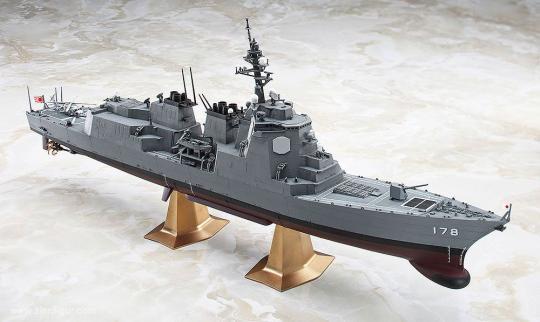 JMSDF DDG Ashigara