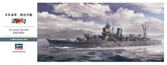 Kreuzer IJN Sakawa - 1944-45