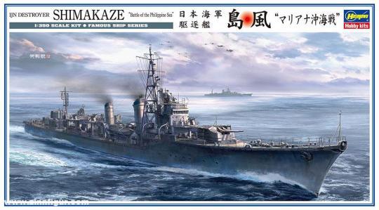 """Zerstörer IJN Shimakaze """"Schlacht in der Philippinensee"""""""