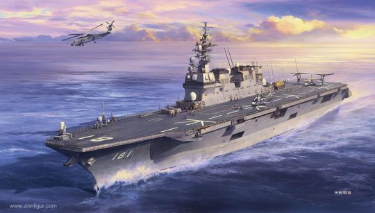JMSDF Hyuga DDH-181
