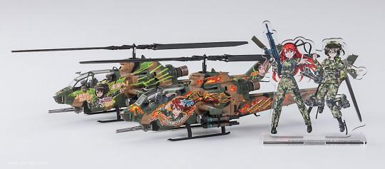 "Bell AH1S Cobra Chopper JGSDF Kisarazu ""Rick Gearth"""