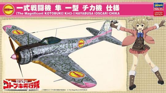 "Ki43-I Hayabusa Chika ""The Magnificent Kotobuki"""