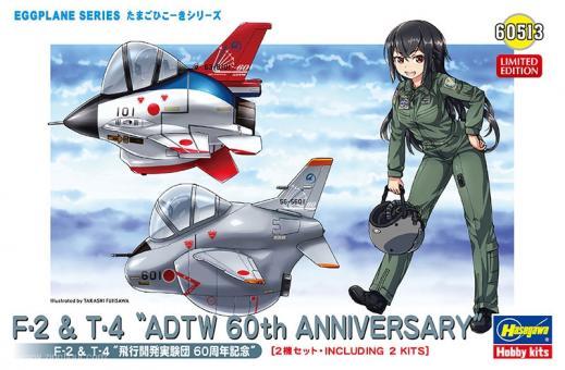 "Eggplanes F-2 & T-4 ""ADTW 60. Jubiläum"" Combo - Limited Edition"