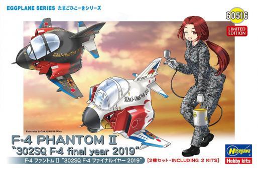 """F-4 Phantom """"JASDF"""" EGG Plane"""